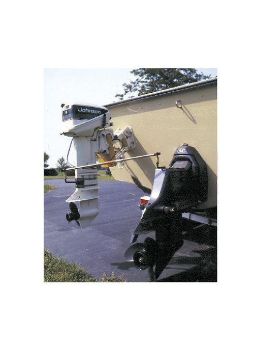 EZ Steer System