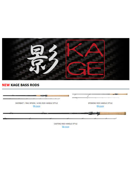 Daiwa Casting Rods Archives Marine General